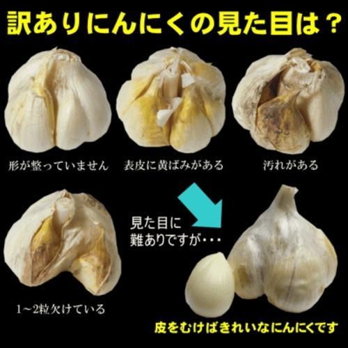 にんにく 青森 2kg Lサイズ 訳あり 国産 送料無料|wattudo|02