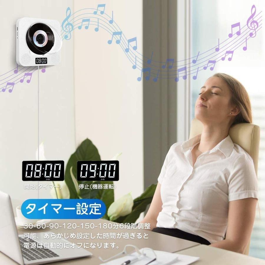 CD/DVDプレーヤー 卓上&壁掛け式 ポータブルCDプレーヤー hdmi USB Bluetooth対応 ステレオ リモコン付き 防塵カバー付き 音楽再生/語学学習/胎児教育 wauma-tenpo 02