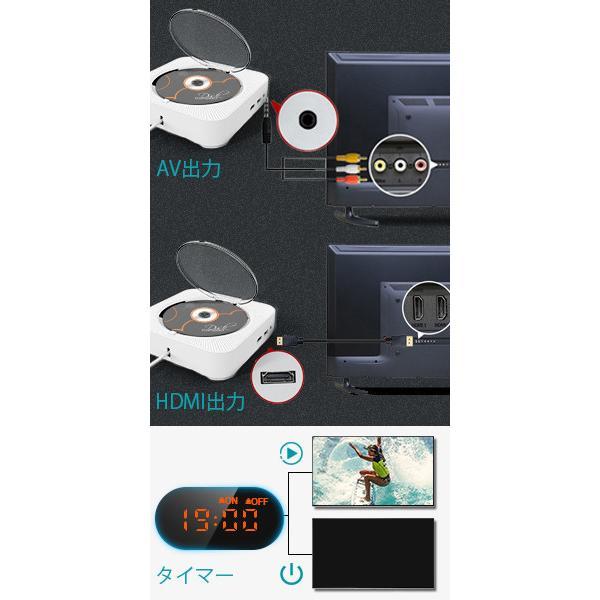 CD/DVDプレーヤー 卓上&壁掛け式 ポータブルCDプレーヤー hdmi USB Bluetooth対応 ステレオ リモコン付き 防塵カバー付き 音楽再生/語学学習/胎児教育 wauma-tenpo 11