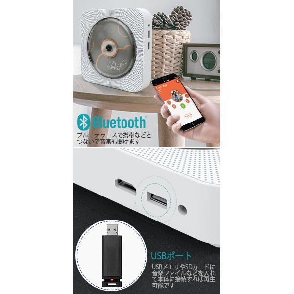 CD/DVDプレーヤー 卓上&壁掛け式 ポータブルCDプレーヤー hdmi USB Bluetooth対応 ステレオ リモコン付き 防塵カバー付き 音楽再生/語学学習/胎児教育 wauma-tenpo 10