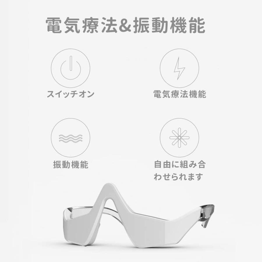 目元 美顔器  低周波アイマッサージャー 電気 振動 たるみ クマ 目の疲れ EMS リラックス メガネ型 アイマッサージャー wauma-tenpo 04