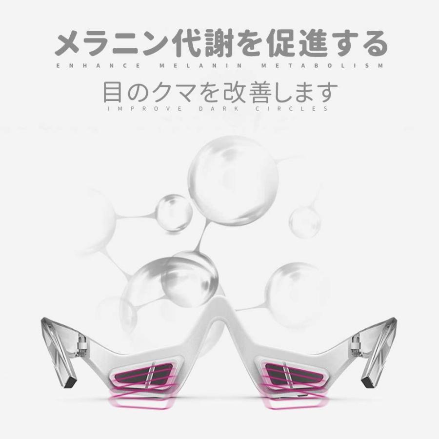 目元 美顔器  低周波アイマッサージャー 電気 振動 たるみ クマ 目の疲れ EMS リラックス メガネ型 アイマッサージャー wauma-tenpo 05