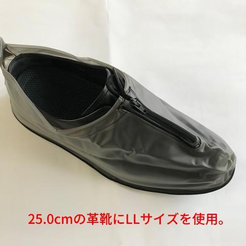 防水 靴カバー【アウトレット】 オーバーシューズ男性用|wave-original-y|02