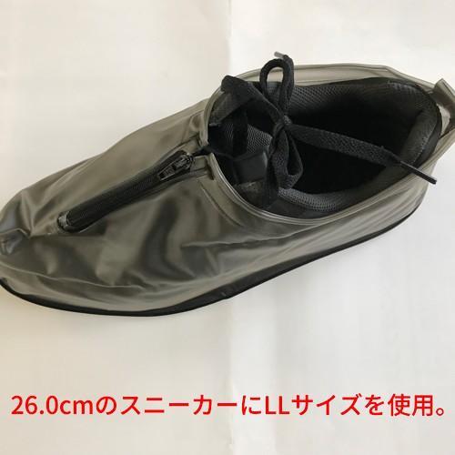 防水 靴カバー【アウトレット】 オーバーシューズ男性用|wave-original-y|03