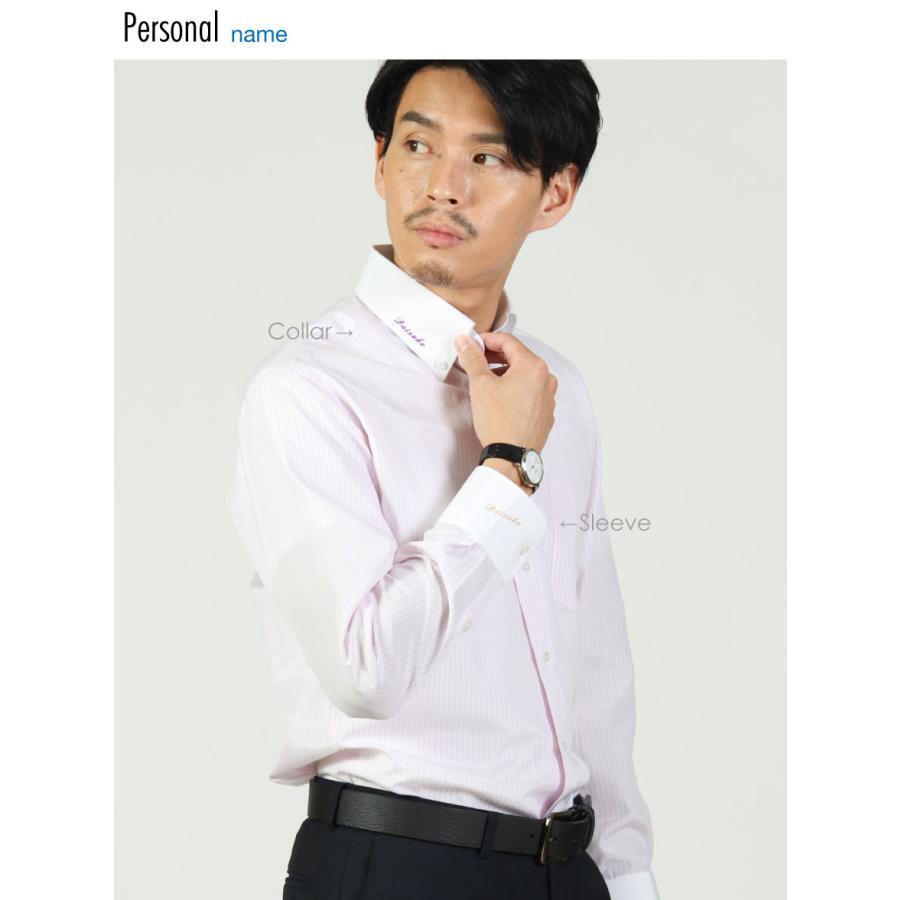 ネーム刺繍 名入れ ネーム入れ モノグラミング 個人名 企業名 店名|wawajapan|03
