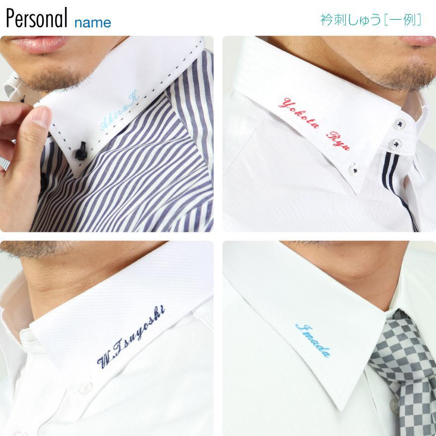 ネーム刺繍 名入れ ネーム入れ モノグラミング 個人名 企業名 店名|wawajapan|05