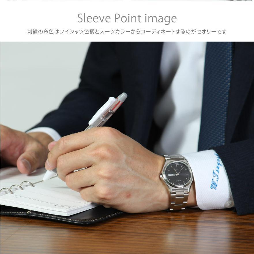 ネーム刺繍 名入れ ネーム入れ モノグラミング 個人名 企業名 店名|wawajapan|06