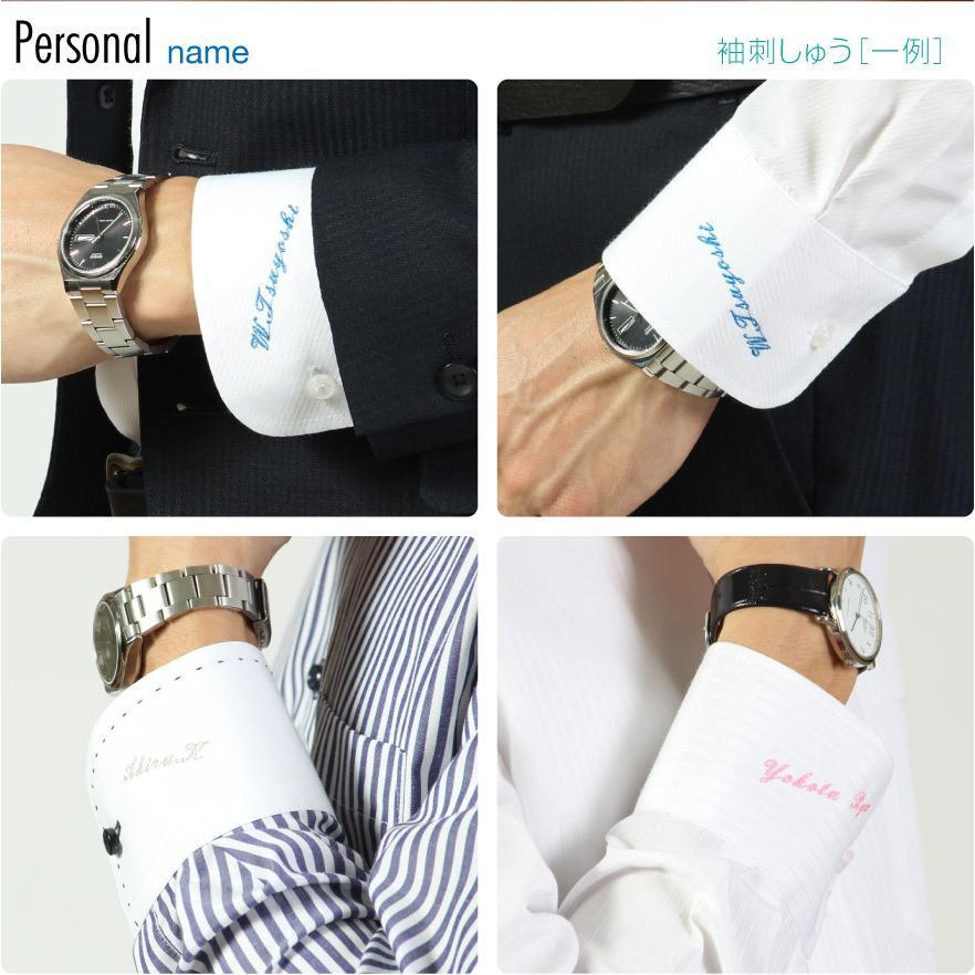 ネーム刺繍 名入れ ネーム入れ モノグラミング 個人名 企業名 店名|wawajapan|07