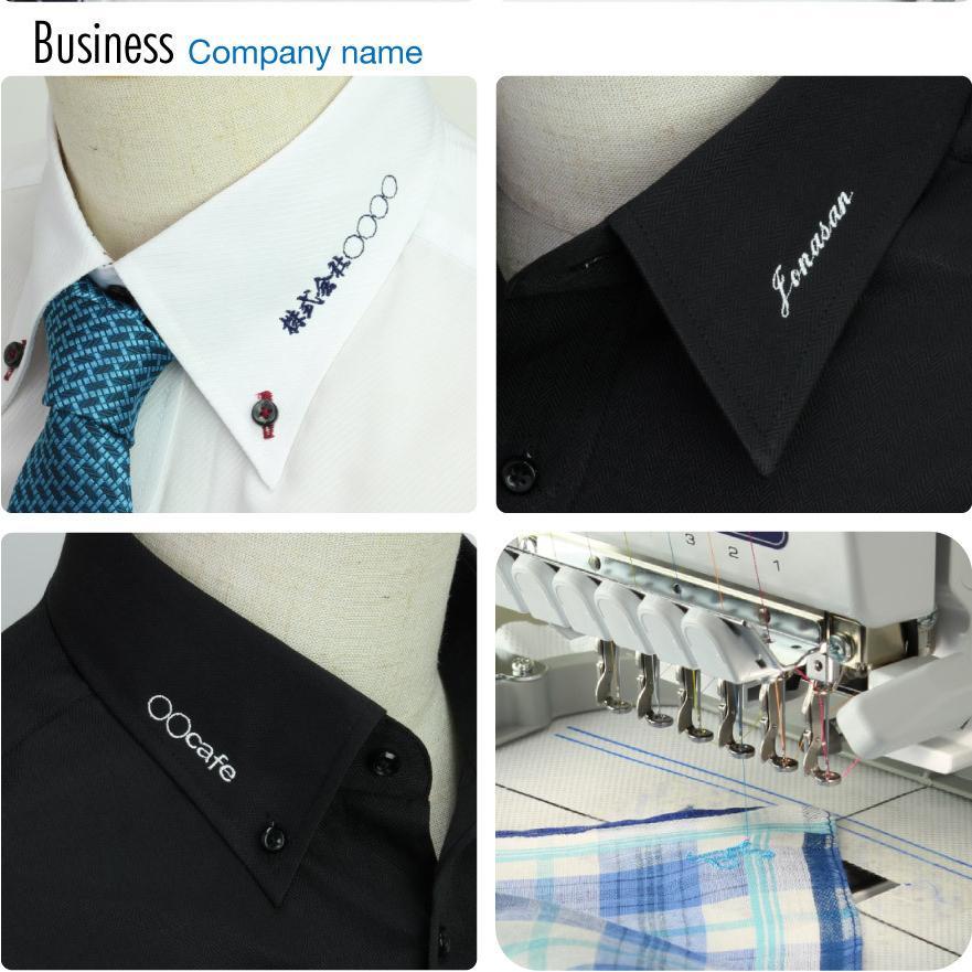 ネーム刺繍 名入れ ネーム入れ モノグラミング 個人名 企業名 店名|wawajapan|08