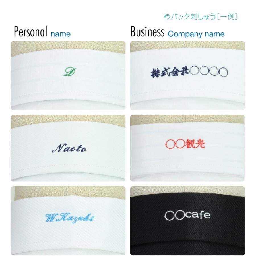 ネーム刺繍 名入れ ネーム入れ モノグラミング 個人名 企業名 店名|wawajapan|09