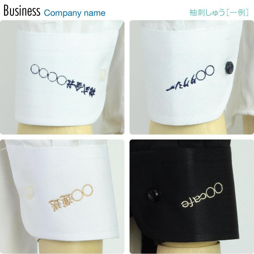 ネーム刺繍 名入れ ネーム入れ モノグラミング 個人名 企業名 店名|wawajapan|10