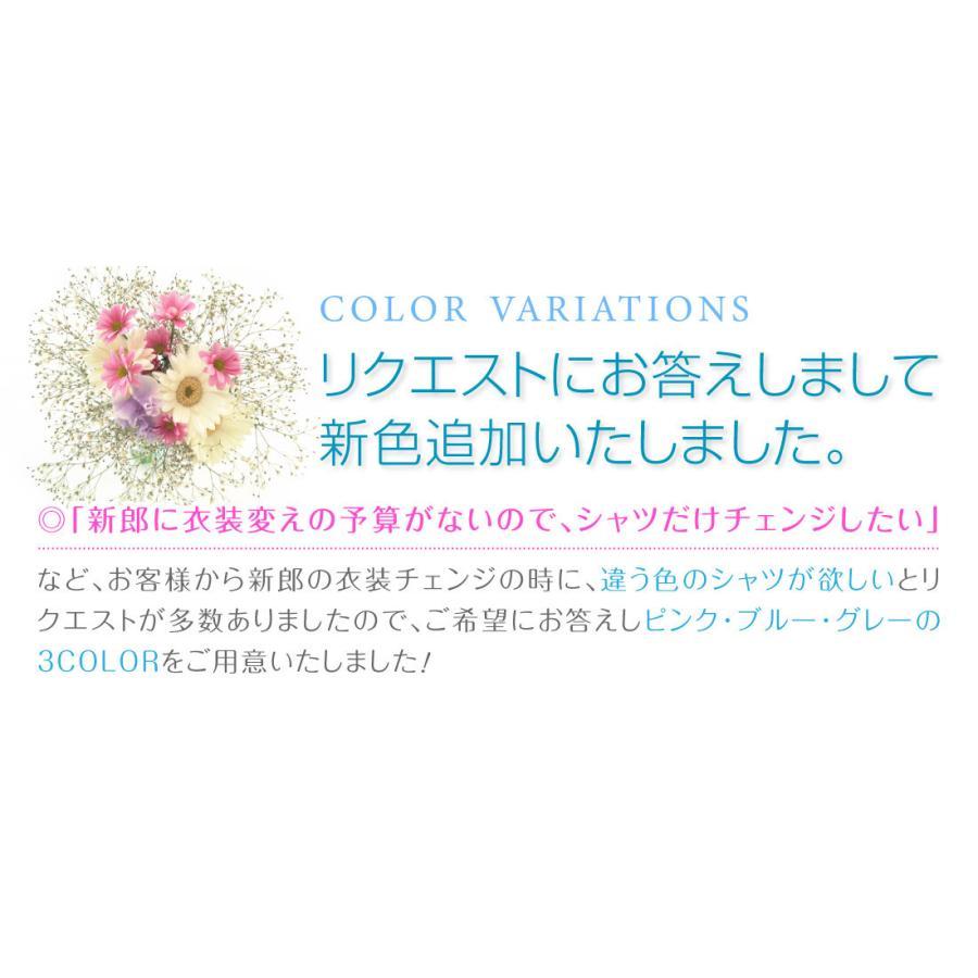 ウイングカラー フォーマル ブライダル シャツ 結婚式 モーニング バーテンダー タキシード ドレス ウイングカラー K-2|wawajapan|09