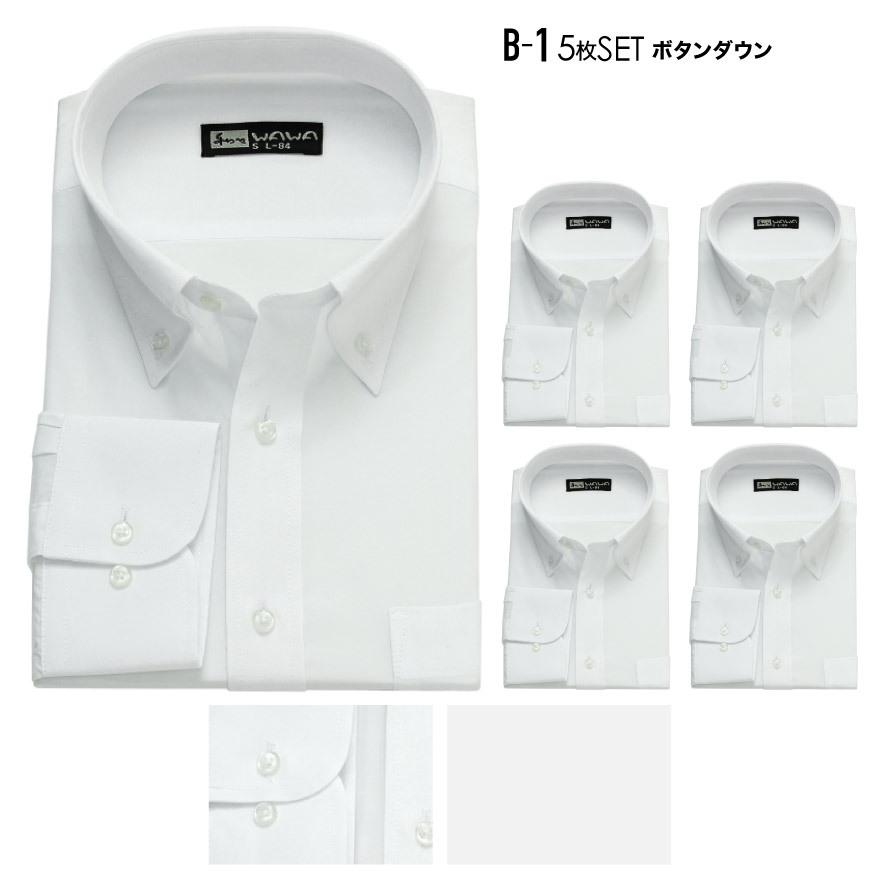 【 不織布マスク 50枚 プレゼント 】 ワイシャツ 長袖 5枚セット 送料無料 形態安定 レギュラー ボタンダウン 白無地|wawajapan|14