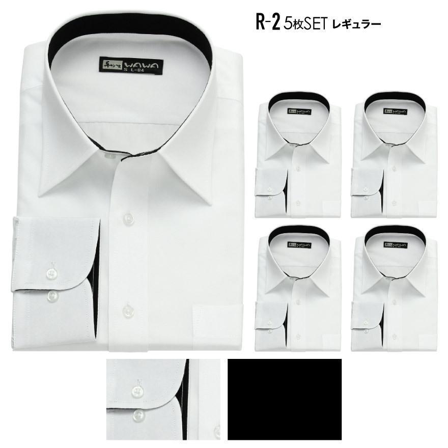【 不織布マスク 50枚 プレゼント 】 ワイシャツ 長袖 5枚セット 送料無料 形態安定 レギュラー ボタンダウン 白無地|wawajapan|15