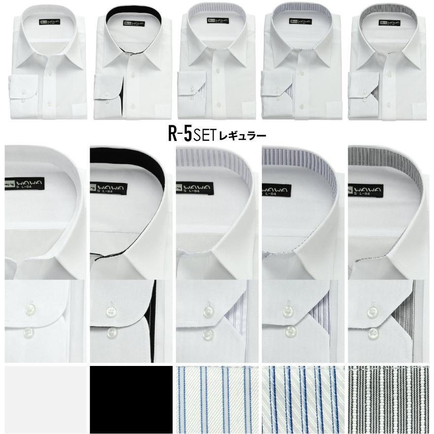 【 不織布マスク 50枚 プレゼント 】 ワイシャツ 長袖 5枚セット 送料無料 形態安定 レギュラー ボタンダウン 白無地|wawajapan|10