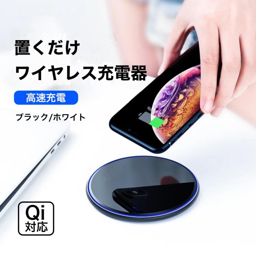 ワイヤレス iphone 充電 器