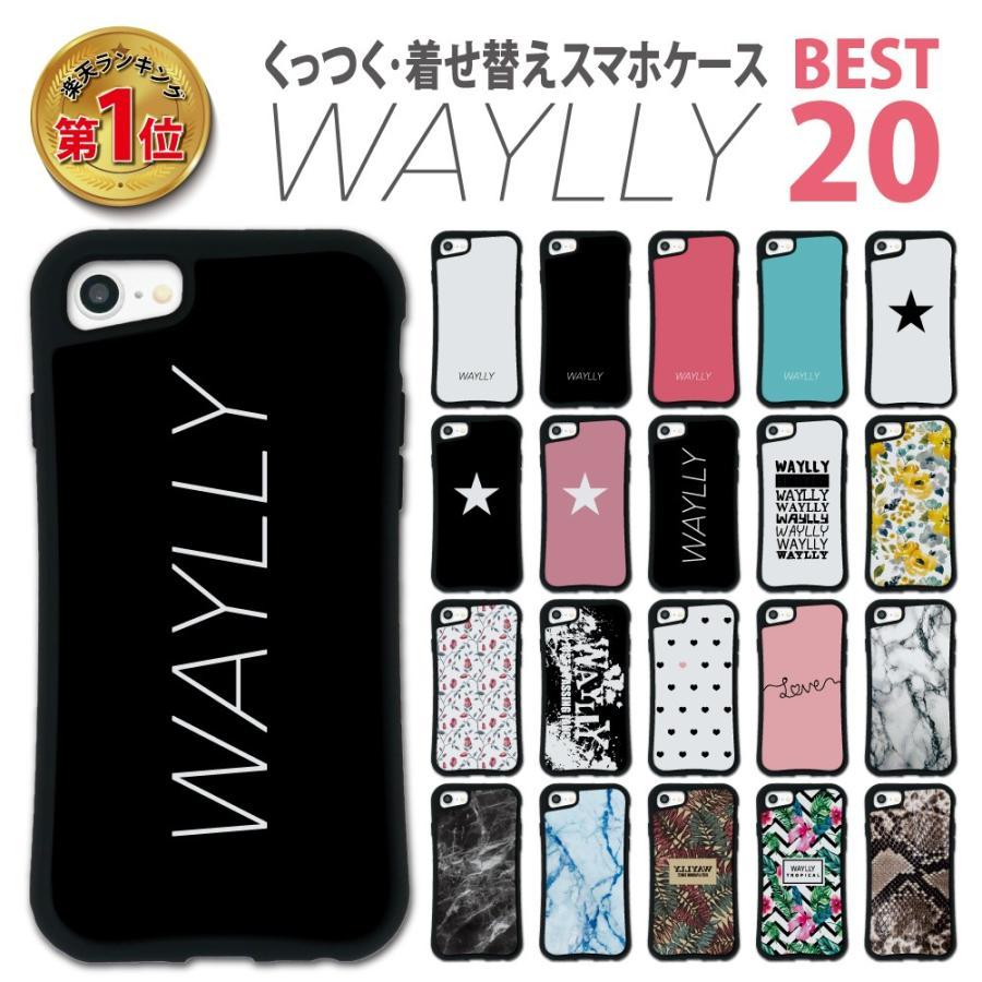iPhone 8 7 XR XS X SE 6s 6 Plus XsMax 11 pro max ケース スマホケース ベスト20 耐衝撃 シンプル おしゃれ くっつく ウェイリー WAYLLY _MK_ waylly