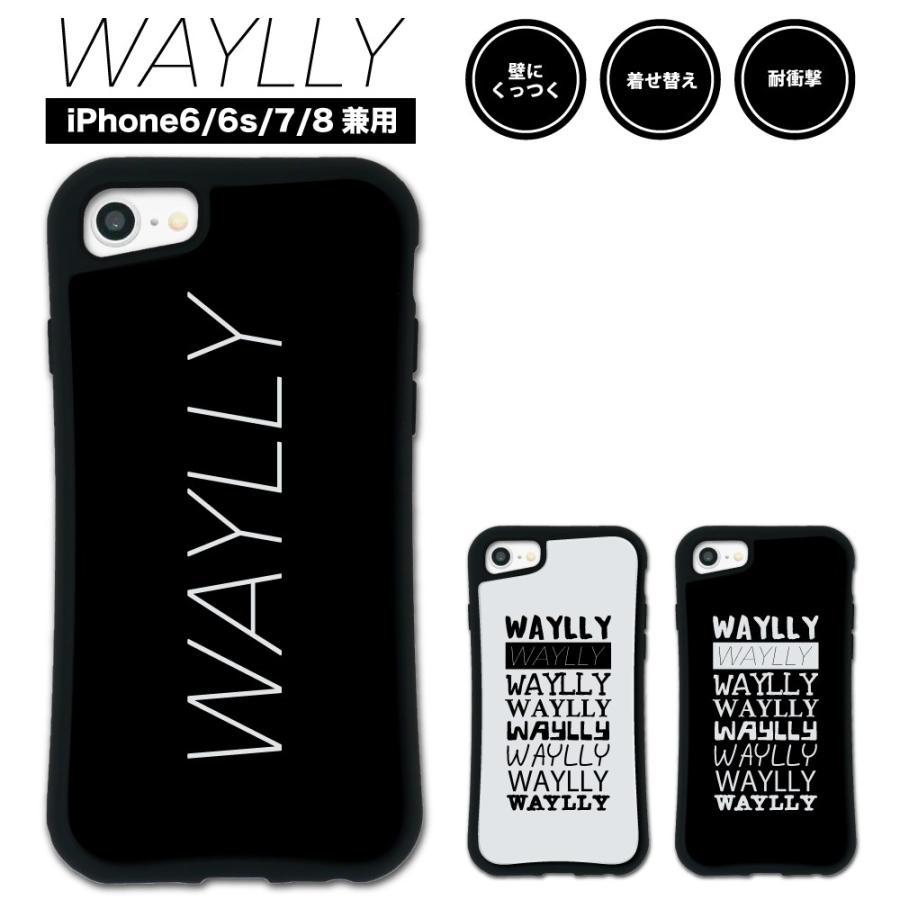 iPhone8 7 6s 6 SE 第2世代 ケース スマホケース メインロゴ 耐衝撃 シンプル おしゃれ くっつく ウェイリー WAYLLY _MK_|waylly