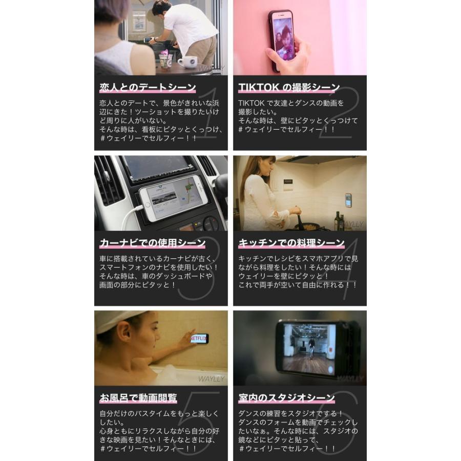 iPhone8 7 6s 6 SE 第2世代 ケース スマホケース メインロゴ 耐衝撃 シンプル おしゃれ くっつく ウェイリー WAYLLY _MK_|waylly|07