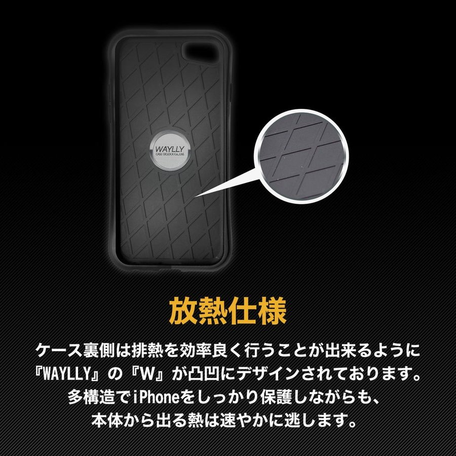 iPhone8 7 6s 6 SE 第2世代 ケース スマホケース スモールロゴ 耐衝撃 シンプル おしゃれ くっつく ウェイリー WAYLLY _MK_|waylly|16