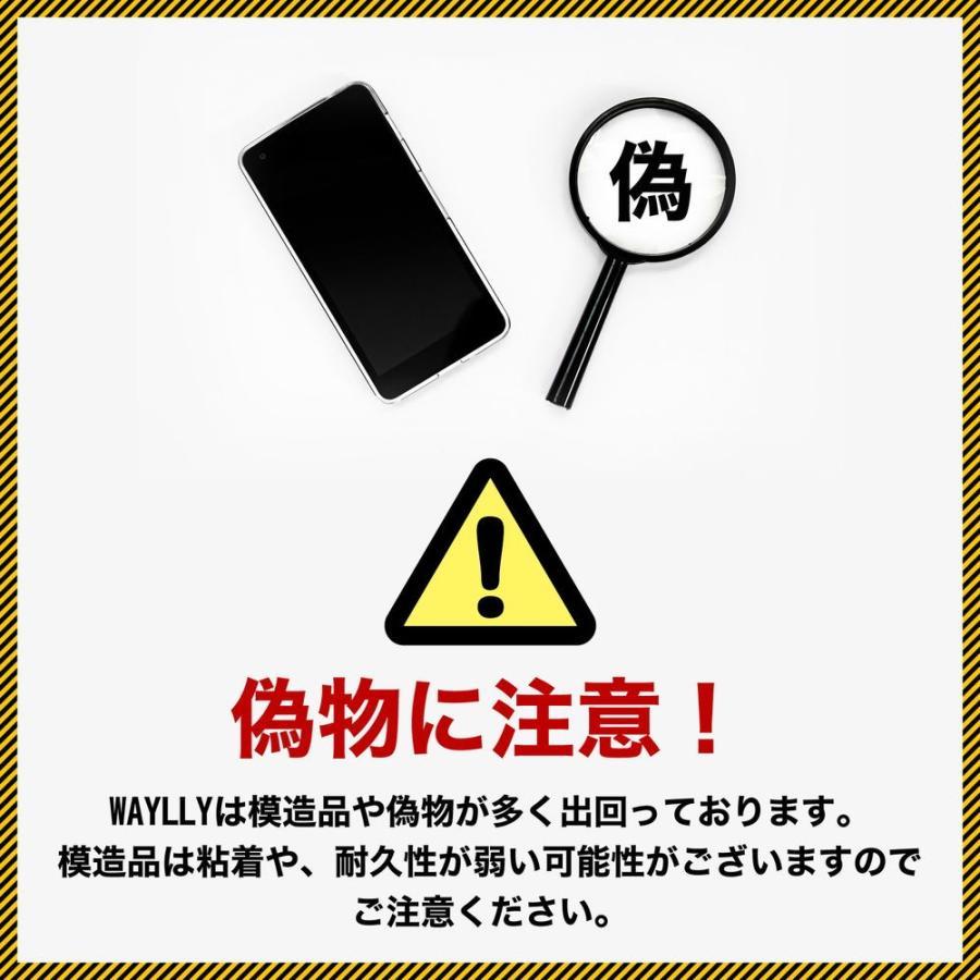 iPhone8 7 6s 6 SE 第2世代 ケース スマホケース スモールロゴ 耐衝撃 シンプル おしゃれ くっつく ウェイリー WAYLLY _MK_|waylly|17