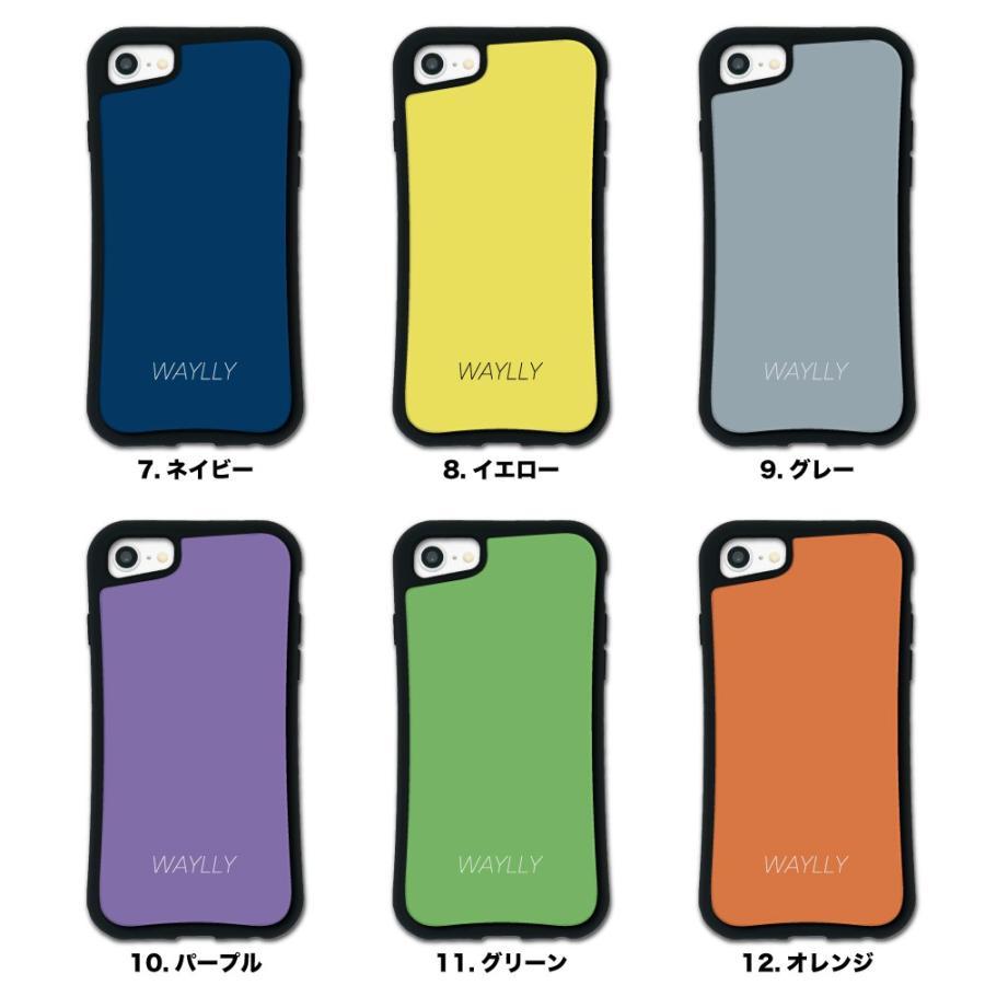 iPhone8 7 6s 6 SE 第2世代 ケース スマホケース スモールロゴ 耐衝撃 シンプル おしゃれ くっつく ウェイリー WAYLLY _MK_|waylly|03