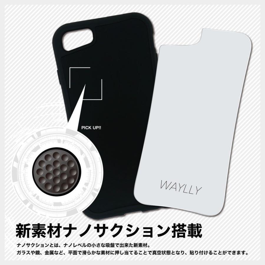 iPhone8 7 6s 6 SE 第2世代 ケース スマホケース スモールロゴ 耐衝撃 シンプル おしゃれ くっつく ウェイリー WAYLLY _MK_|waylly|05