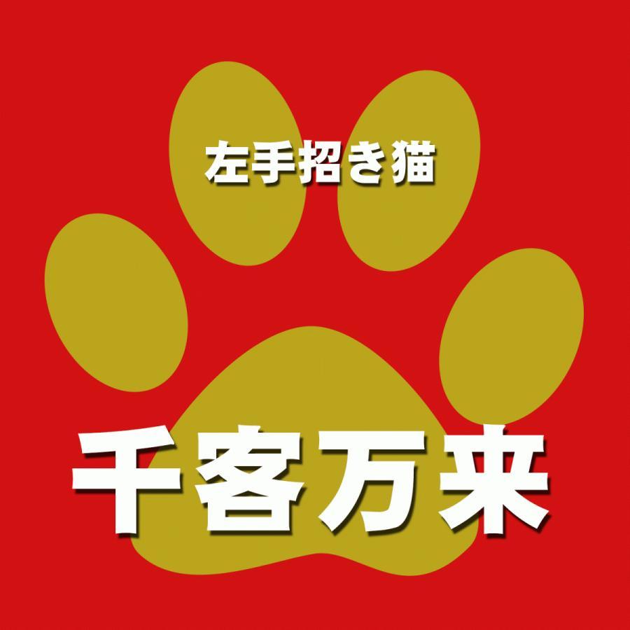 招き猫 置物 風水 踊るほど福を招く!九谷焼 踊る招き猫|waza|08