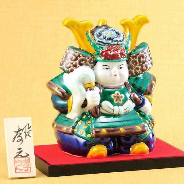 初節句 お祝い 五月人形 九谷焼 陶器 鎧武者人形 青九谷
