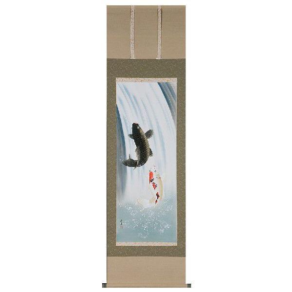 掛け軸 掛軸 掛け軸販売 夫婦滝登り鯉 佐藤 景月 掛け軸用品3点セット付き 床の間に合う掛け軸