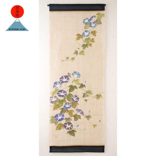 日本市 タペストリー 朝顔2014 Nippon-ichi 日本市 タペストリー 朝顔2014 Nippon-ichi tapestry asagao