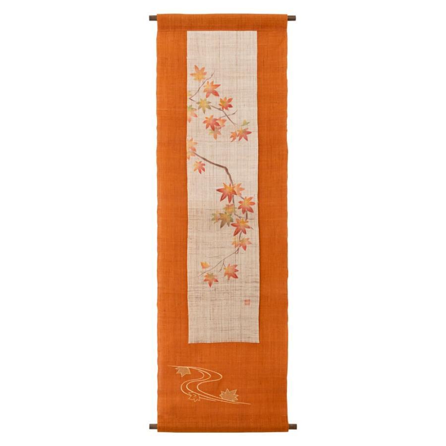 中川政七商店 刺繍タペストリー 紅葉 36×115cm Hemp tapestry tapestry
