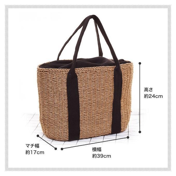 バッグ かごバッグ ショルダー ストローバッグ カゴ バスケットバッグ トートバッグ 巾着付き A4|wc-y|11