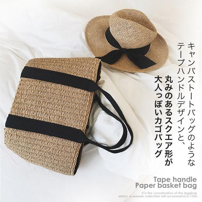 バッグ かごバッグ ショルダー ストローバッグ カゴ バスケットバッグ トートバッグ 巾着付き A4|wc-y|03