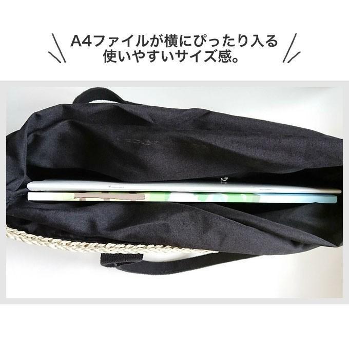 バッグ かごバッグ ショルダー ストローバッグ カゴ バスケットバッグ トートバッグ 巾着付き A4|wc-y|07