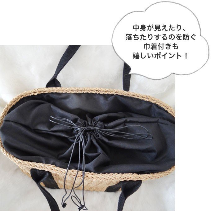 バッグ かごバッグ ショルダー ストローバッグ カゴ バスケットバッグ トートバッグ 巾着付き A4|wc-y|08