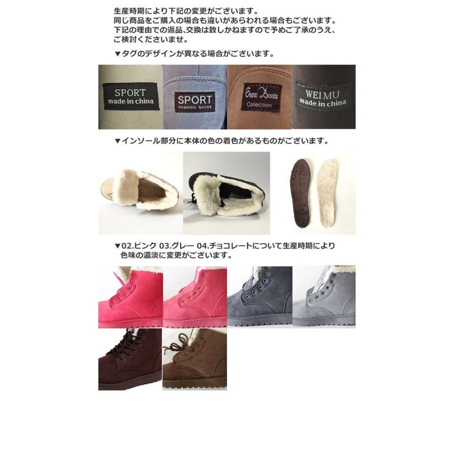 ムートン ブーツ レディース ショート 大きいサイズ 編み上げ スエード|wc-y|06