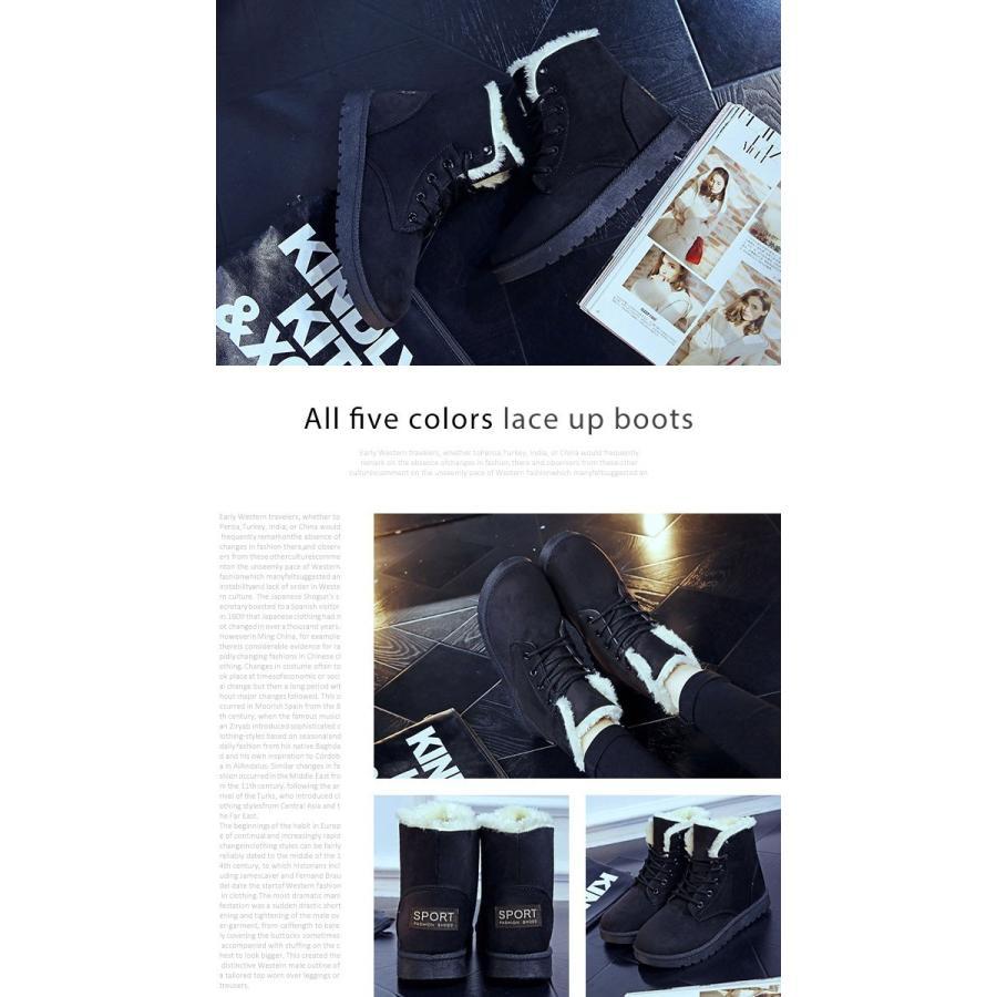 ムートン ブーツ レディース ショート 大きいサイズ 編み上げ スエード|wc-y|10