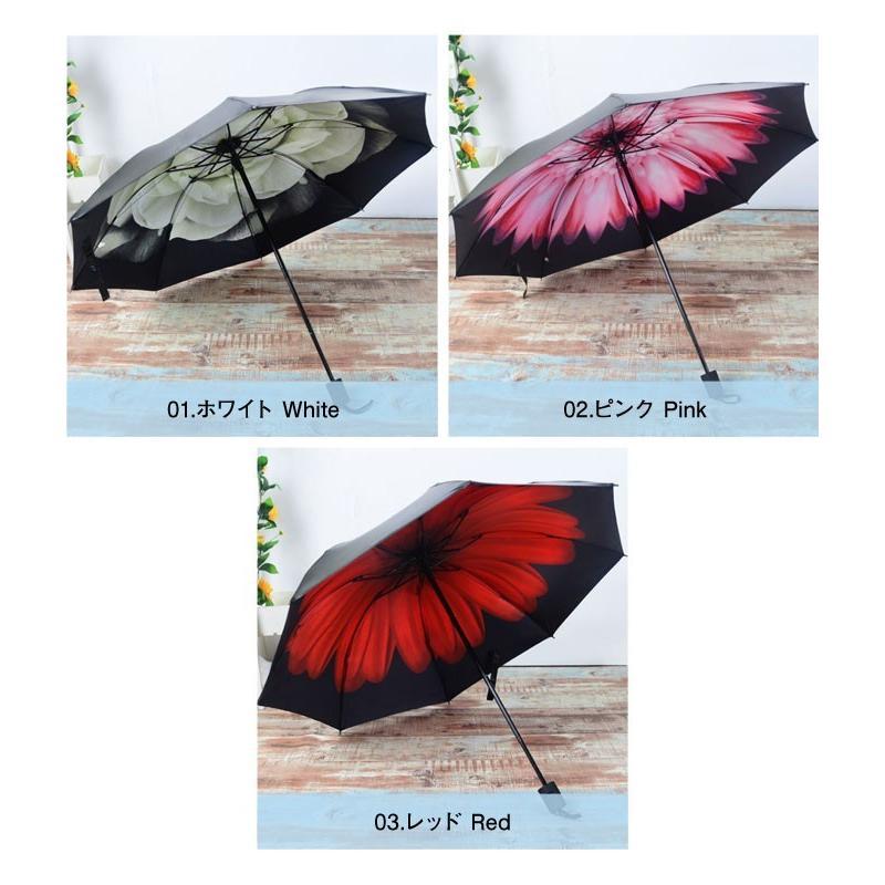 折りたたみ傘 日傘 晴雨兼用 レディース 大きい 丈夫 折りたたみ 遮光 uv対策|wc-y|12