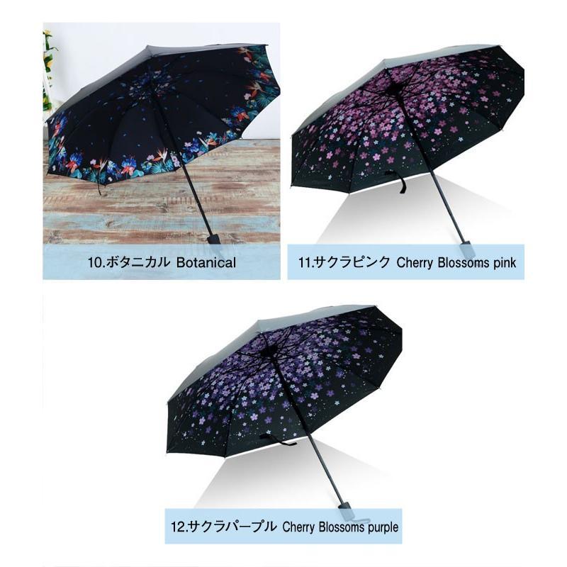 折りたたみ傘 日傘 晴雨兼用 レディース 大きい 丈夫 折りたたみ 遮光 uv対策|wc-y|15