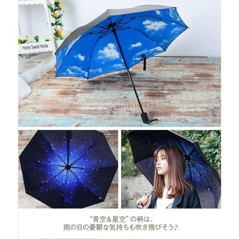 折りたたみ傘 日傘 晴雨兼用 レディース 大きい 丈夫 折りたたみ 遮光 uv対策|wc-y|06