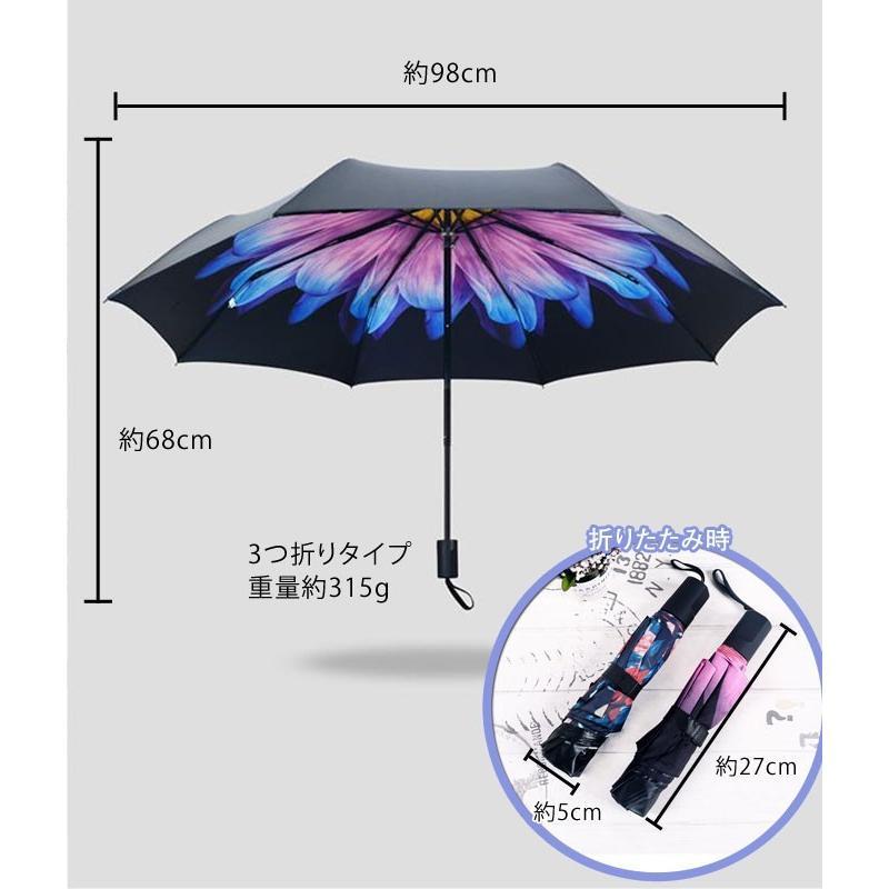 折りたたみ傘 日傘 晴雨兼用 レディース 大きい 丈夫 折りたたみ 遮光 uv対策|wc-y|09