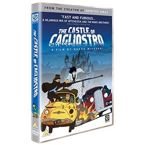 ルパン三世 カリオストロの城 DVD (UK版)|wdplace