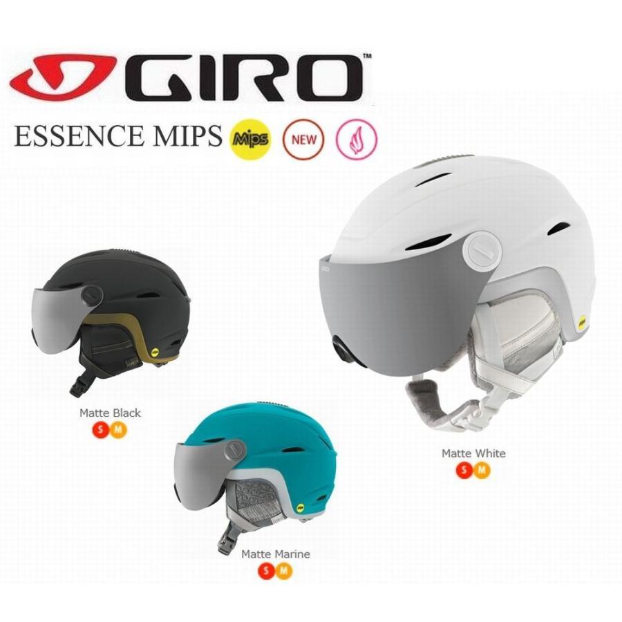 【期間限定お試し価格】 GIRO ジロ バイザー付きゴーグル一体型ヘルメット ESSENCE MIPS エッセンス ミップス レディース スノーボード スキー 2018モデル, パウスカートショップ 8fae4b57