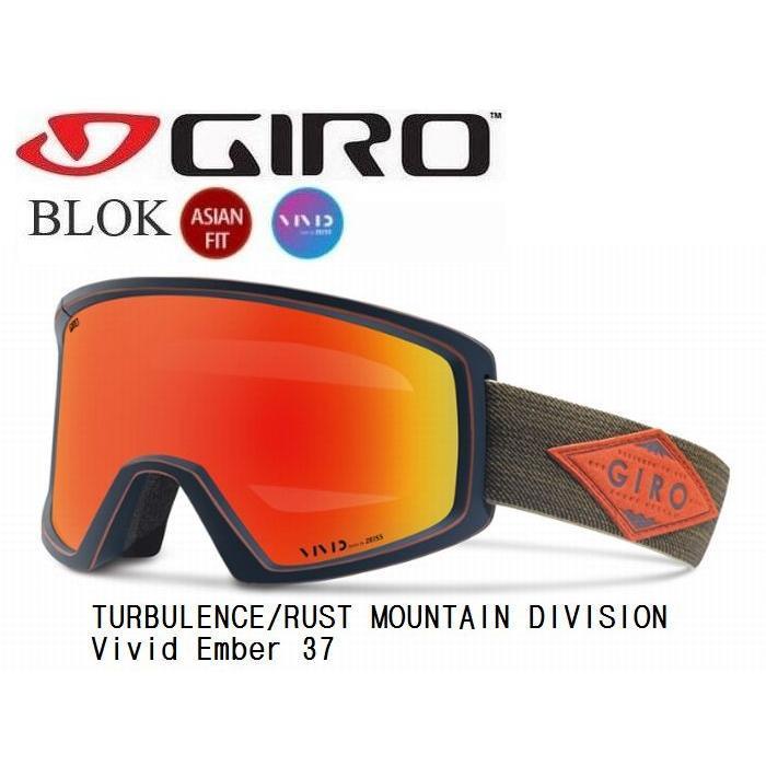 GIRO BLOK TURBULENCE/RUST MOUNTAIN DIVISION Vivid Ember 37ジロ スキー スノボー ゴーグル