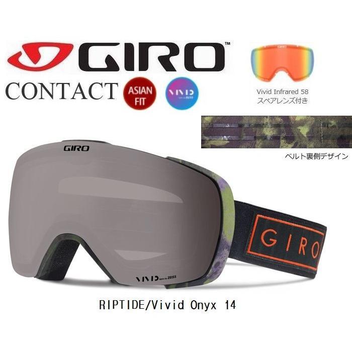 旧モデル処分 GIRO CONTACT AF RIPTIDE/Vivid Onyx スキー スノボー ゴーグル