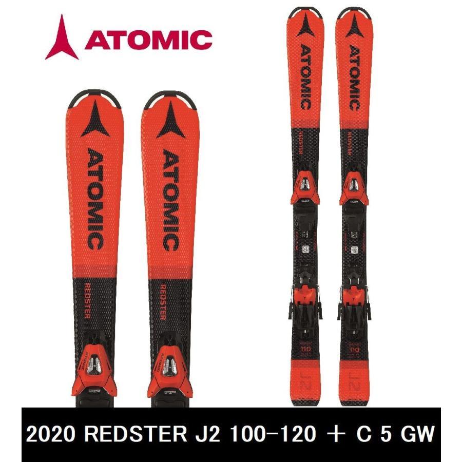 格安人気 2020 アトミック ジュニア スキー ATOMIC REDSTER J2 100-120+C5 GW ビンディングセット 100cm 110cm 120cm, ワインショップ フィッチ 3eeee8d3