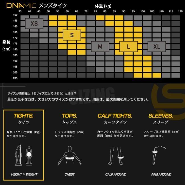 スキンズ インナー SKINS DNAmic Thermal Cllection ロングスリーブトップモック メンズ DK0001074 日本正規入荷商品 サーマルタイプ 保温 スキー用品|we-love-snow|05