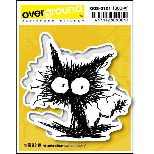OGS0101 猫目行燈 がびがび アーティストグッズ イラストレーター ステッカー|we-love-sticker