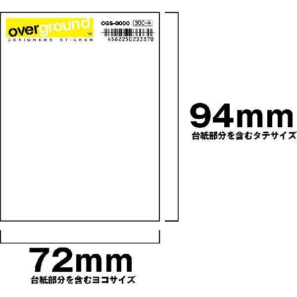 OGS0101 猫目行燈 がびがび アーティストグッズ イラストレーター ステッカー|we-love-sticker|02